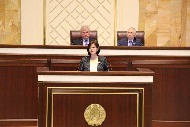 На заседании второй сессии Палаты предствителей Национального собрания Республики Беларусь седьмого созыва