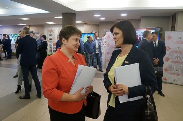 Двадцатая сессия Могилевского областного Совета депутатов